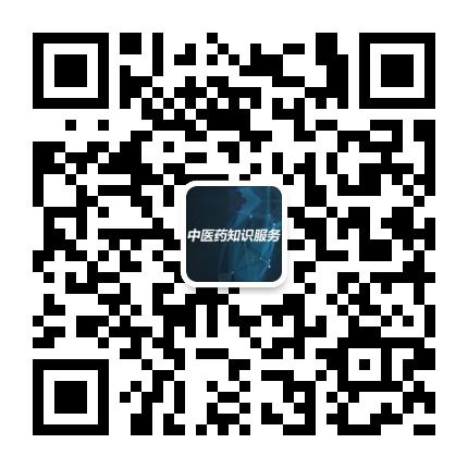中医药知识服务平台