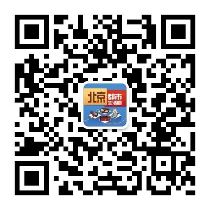 北京都市生活圈