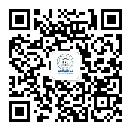 淮阴师范学院校友会