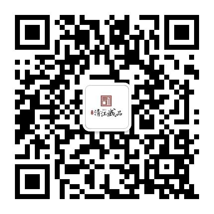 中天·清江诚品 微信
