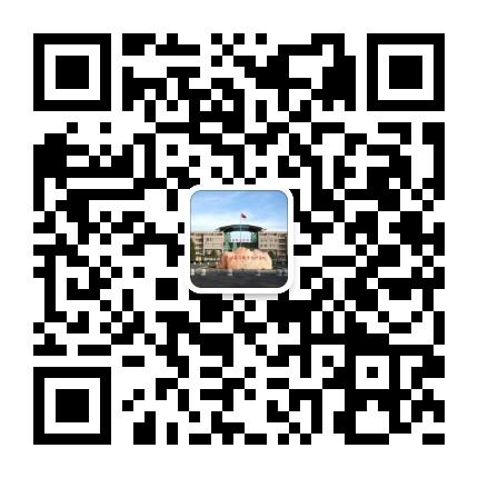 驻马店职业技术学院