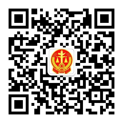 岐山县人民法院