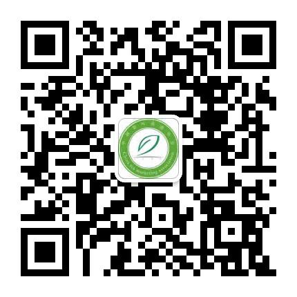 中国茶叶流通协会
