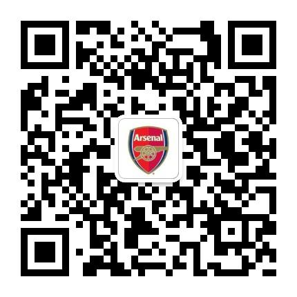 阿森纳足球俱乐部