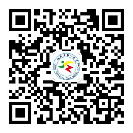 封丘县城关乡第一中学
