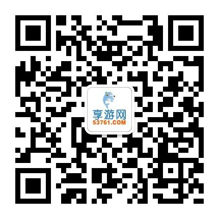 福州旅游网