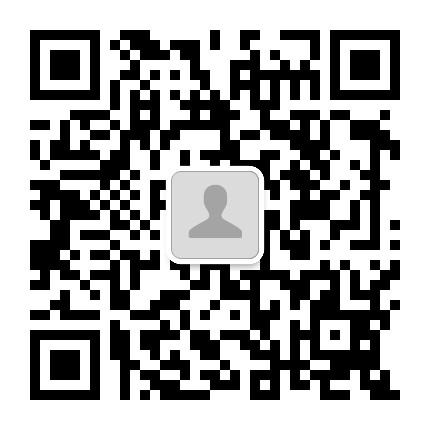 台州住房公积金