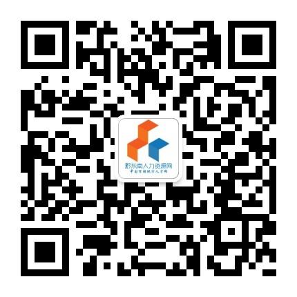 黔东南人力资源网