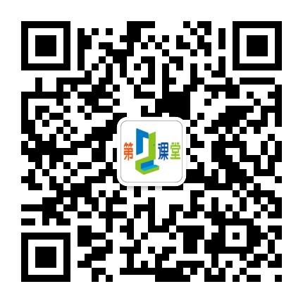 杭州市第二课堂