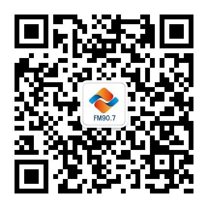 沛县新闻广播