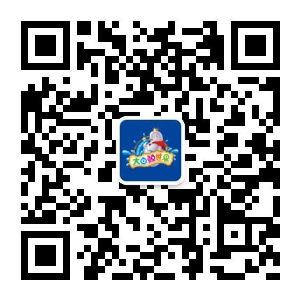 大白鲸世界番禺万达广场店
