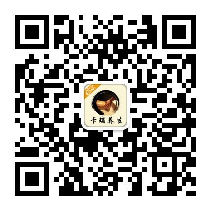 卡瑞美妍身材管理中心