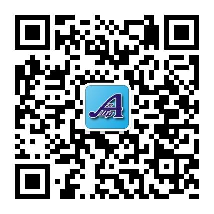 广州注册会计师协会