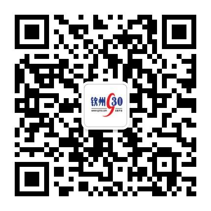 钦州930网