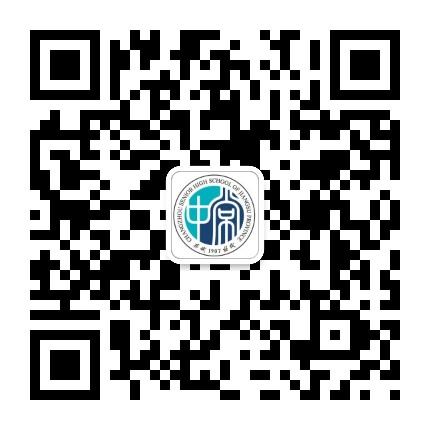 江苏省常州高级中学