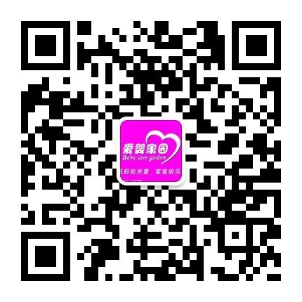 建宁县爱婴家园