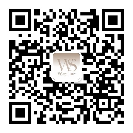 武商武汉国际广场购物中心