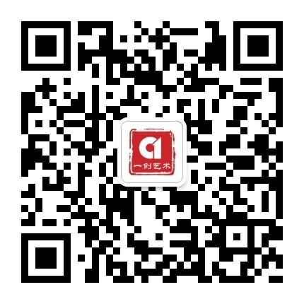河南一创艺术发展有限公司