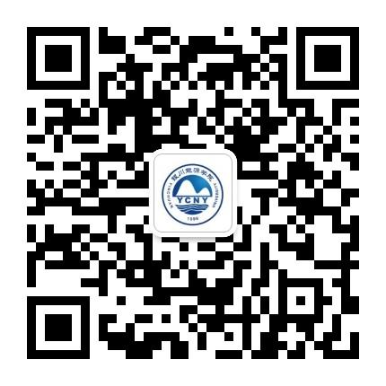 银川能源学院就业创业服务