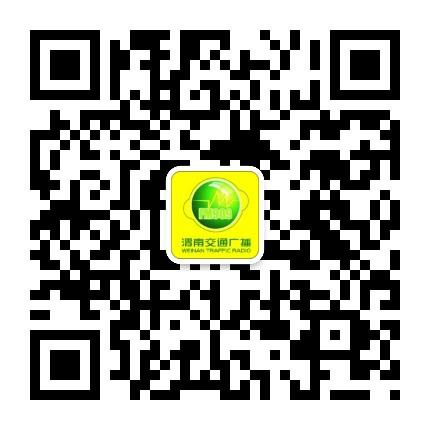 909渭南交通广播