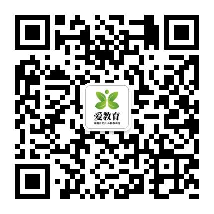 夏津县教育局