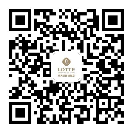 乐天百货沈阳店