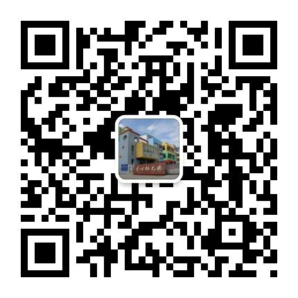 休宁县爱心幼儿园
