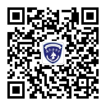 连云港警方