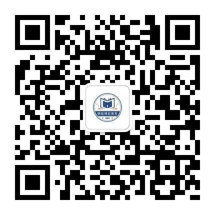 赣榆博岩教育的微信二维码