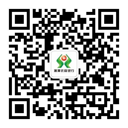 湄潭农商银行