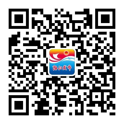 广东阳江发布