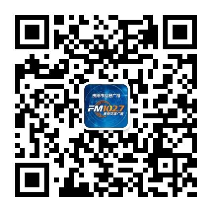 贵阳交通广播
