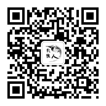 武强县生活圈