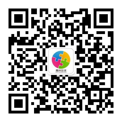 禹州在线网