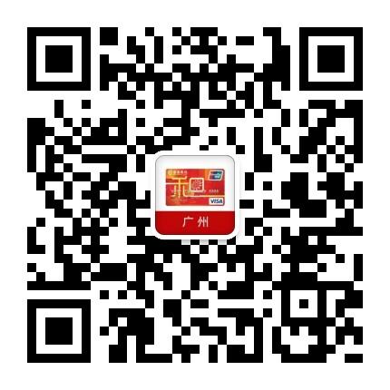 招商银行信用卡广州