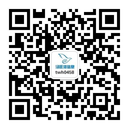 汤旺河信息