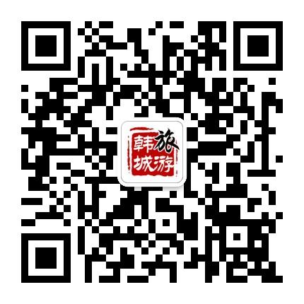 陕西韩城旅游