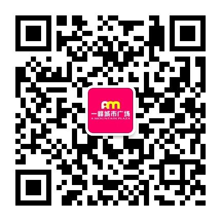 长葛一峰城市广场
