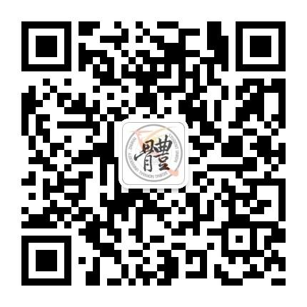 北京师范大学珠海分校学生会体育部