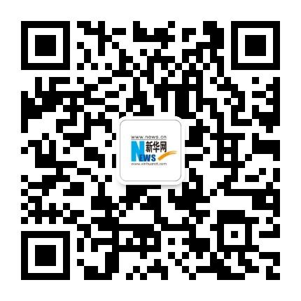 新华网微信公众号二维码