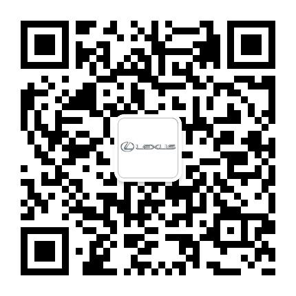 中港粤LEXUS