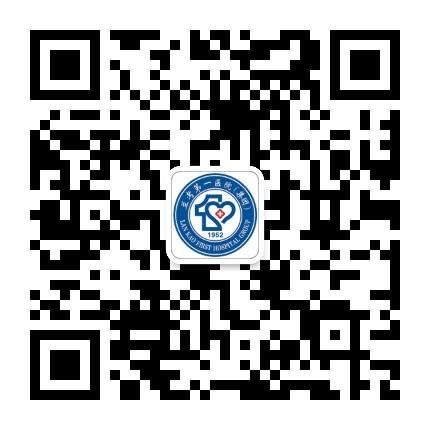 兰考县妇儿医院