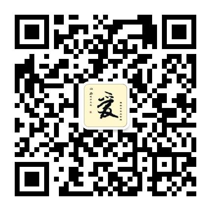爱山丹地方文化强歌音乐工作室