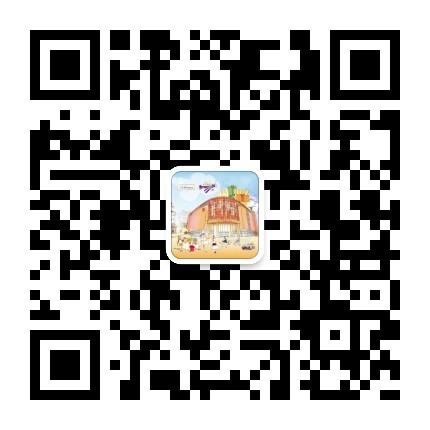 江苏常州百货大楼