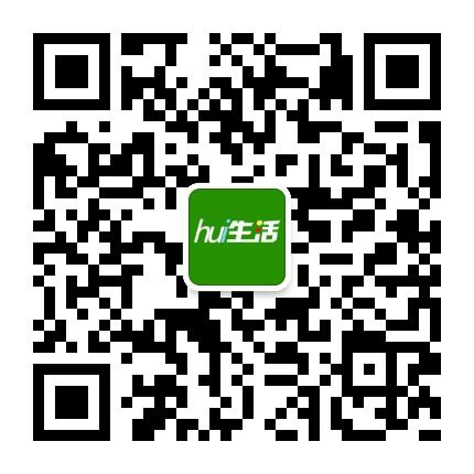 秦皇岛Hui生活