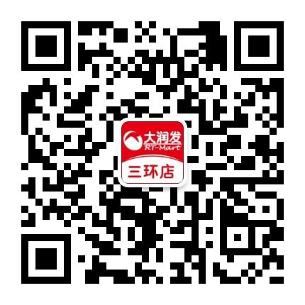 大润发阳江三环店