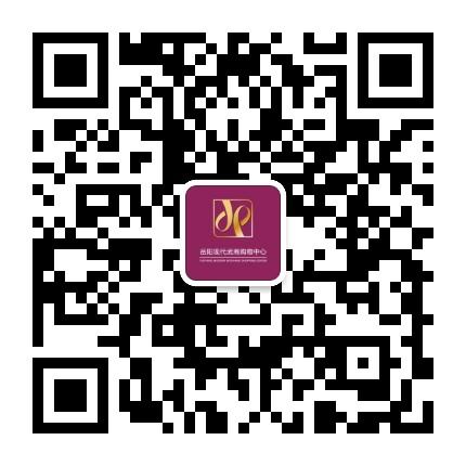 岳阳现代武商购物中心