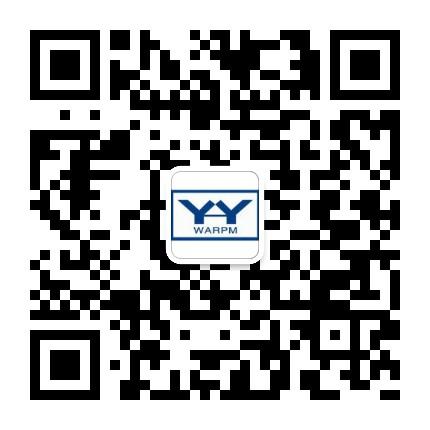 武汉市物业管理协会