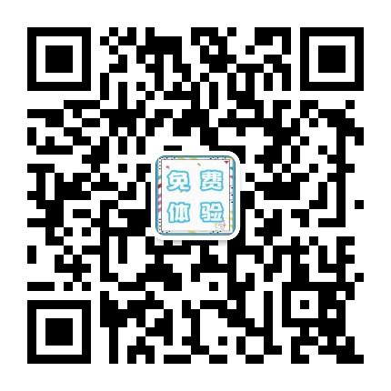 巴巴熊儿歌app