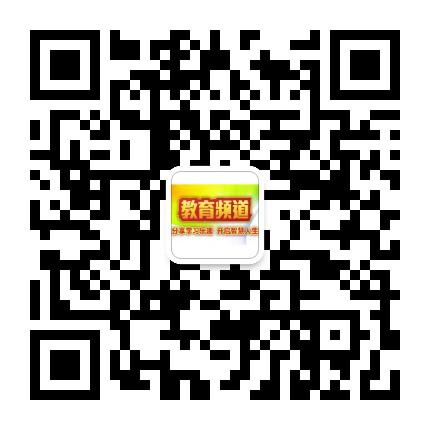 中山电视教育频道